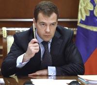 Медведев: Россия откладывает консультации с Украиной