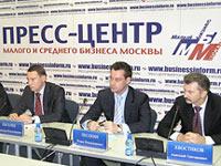 Росбанк принял участие в концеренции по кредитованию малого