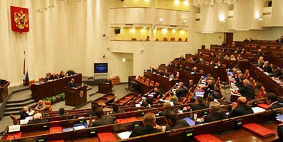 Работе членов депутатской думы по борьбе с прогулами в Госдуме мешают прогулы ее членов. 303588.jpeg