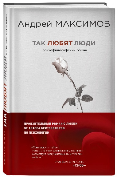 """""""Бомбора"""": книги к настоящей весне. 385588.jpeg"""