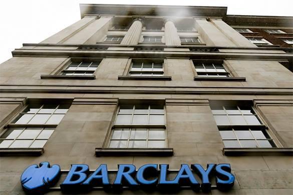 Barclays покидает Россию