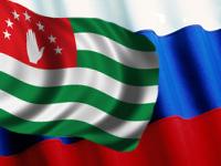 Россия готова оказать Абхазии военную поддержку