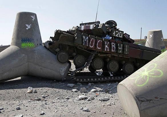 Украинский танк с надписью