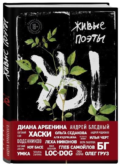 """""""Бомбора"""": книги к настоящей весне. 385590.jpeg"""