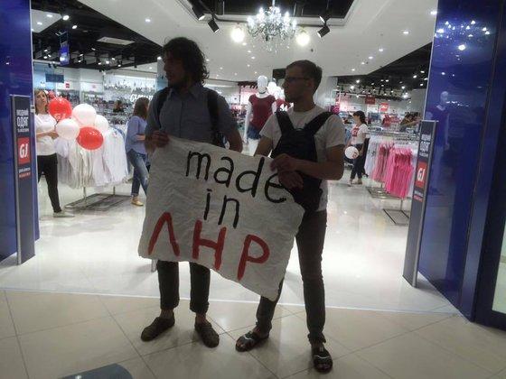 Украинцы устроили пикет на открытии магазина брендовой одежды из России. Украинцы устроили пикет на открытии магазина брендовой одежды из