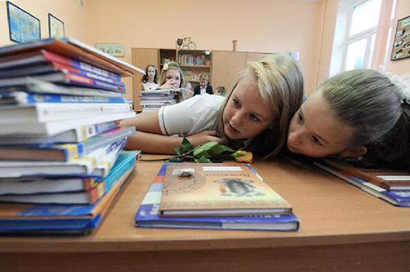 Школьников Амура учат: Россия захватила регион у Китая. 395591.jpeg