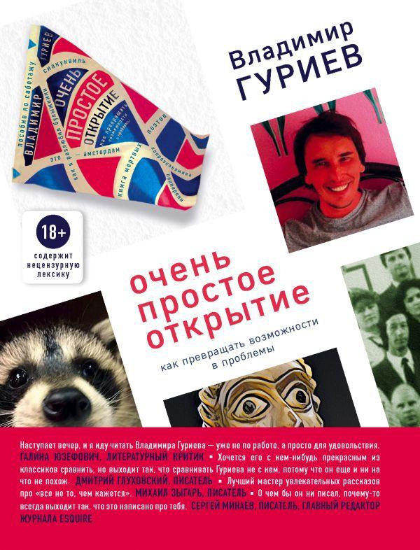 """""""Бомбора"""": книги к настоящей весне. 385592.jpeg"""