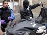 Число жертв взрыва в Багдаде возросло до 72 человек