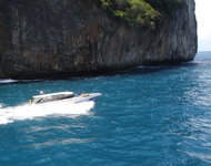 На тайском курорте утонул российский турист. 259593.jpeg