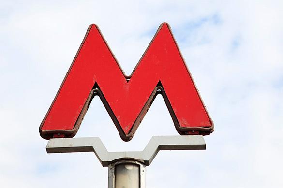Московская подземка призывает пассажиров отказаться от поездок в