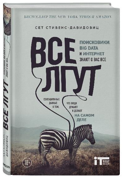 """""""Бомбора"""": книги к настоящей весне. 385593.jpeg"""