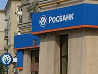 Росбанк разместил облигации на 10 миллиардов рублей