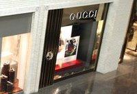 Модный дом Gucci празднует 90-летний юбилей. gucci