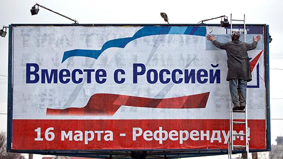 Украина смирилась с потерей Крыма?. Рекламый банер крымского референдума