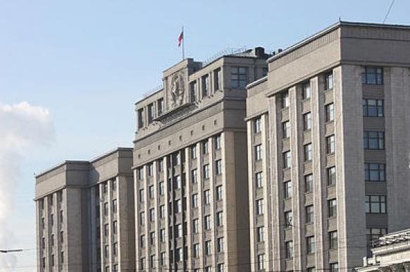 """Комитет Госдумы выступил против проверки условий вывода """"Русала"""" из-под санкций США."""