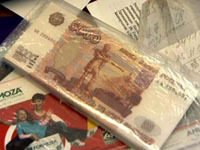 Из оренбургского банка украли четыре миллиона рублей. rubles