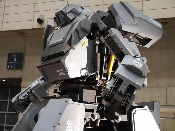 Японский боевой робот