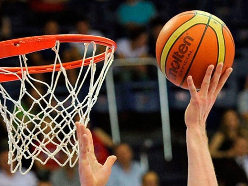 РФ отозвала заявку напроведение чемпионата мира побаскетболу в 2023г