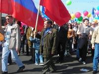 В Москве начались первомайские демонстрации