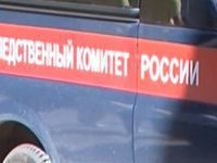 Грабители через подвал ограбили банк на 10 млн рублей. 266597.jpeg