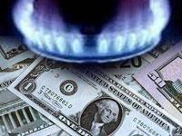 Кудрин нашел у Украины деньги на оплату российского газа