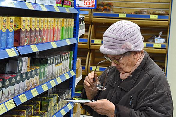 Найден способ увеличить пенсию на 10000 рублей. Найден способ увеличить пенсию на 10000 рублей