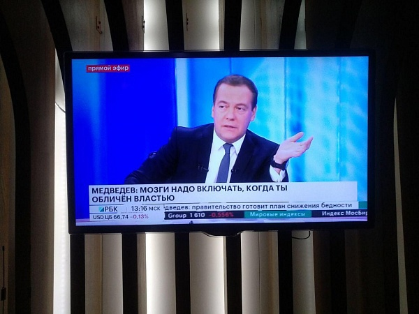 Медведев извинился за пенсии, бедность и обвинил США. 395599.jpeg