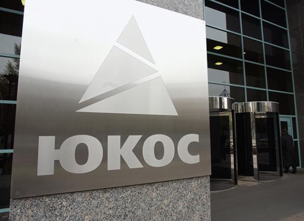 Российские экологи подадут иск на ЮКОС на 2 миллиарда долларов. 306600.jpeg
