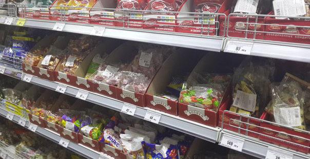 Арестовано имущество липецкой Roshen. конфеты Roshen в магазине