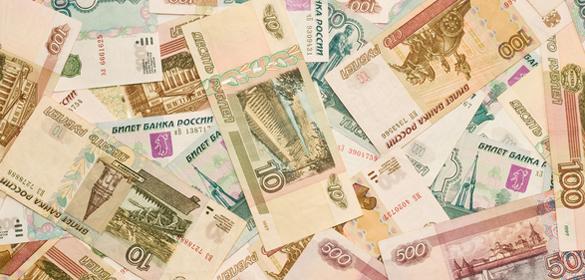 рублевые деньги