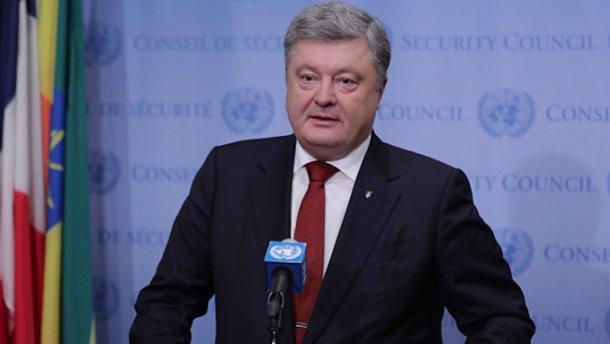 Порошенко грозит не ехать в Брюссель из-за непризнания амбиций Украины. Порошенко грозит не ехать в Брюссель из-за непризнания амбиций У