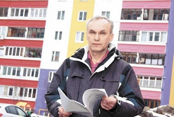 Институт профессиональных управдомов может появиться в России. 399600.jpeg