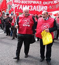 В первомайском шествии КПРФ приняли участие трудовые мигранты