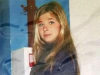 Экспертиза: в Подмосковье нашли тело 16-летней Теслюк. 237601.jpeg