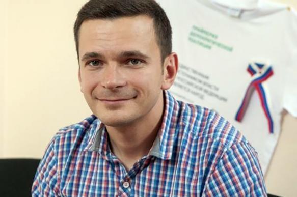 Илья Яшин представил неполный отчет о своей работе. 400601.jpeg