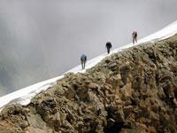 Спасатели эвакуировали чешского альпиниста с камчатского вулкана
