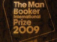 В Дублине вручат Букеровскую премию