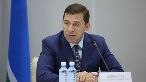 Свердловский губернатор: Надо укреплять экономику для соцразвития. Свердловский губернатор: Надо укреплять экономику для соцразвития.