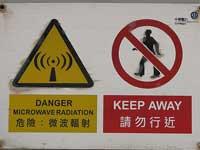 Радиоактивного иностранца не пустили в Россию
