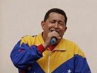 Источник в ЦРУ: Чавес находится в критическом состоянии. 240604.jpeg