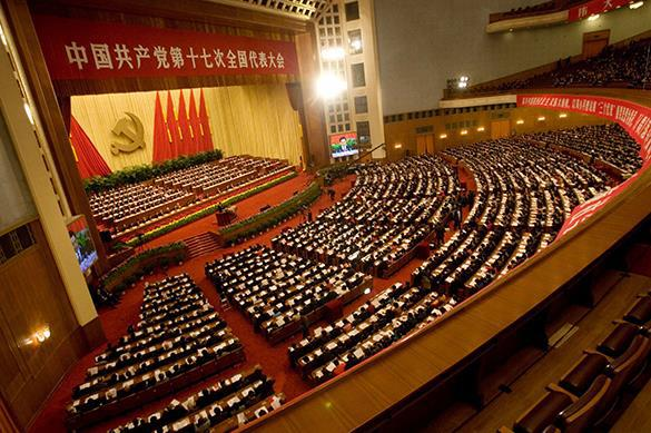 пленум компартии Китая