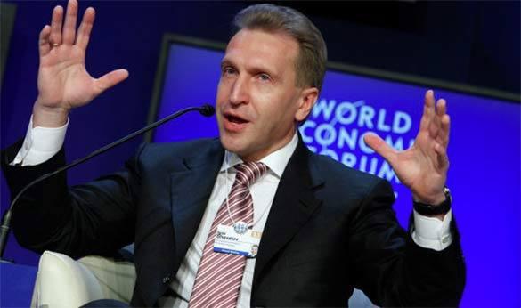 Беспошлинную стоимость посылок в России снижать не будут. 301605.jpeg