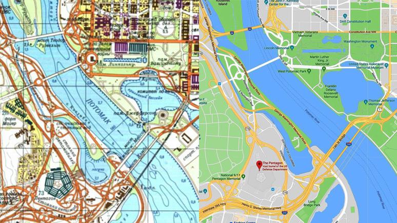 Daily Mail: СССР создал секретные карты США лучше Google. Daily Mail: СССР создал секретные карты США лучше Google