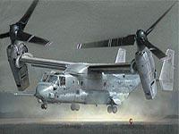 Пентагон направляет в Афганистан уникальные летательные аппараты