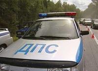 Новый регламент ГИБДД, или засада на дороге