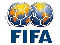 FIFA будет награждать авторов самых красивых голов