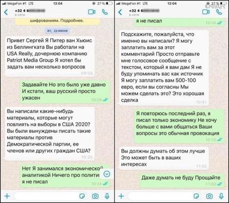 ФАН вынудил Bellingcat признать подготовку нового антироссийского фейка. 408607.jpeg