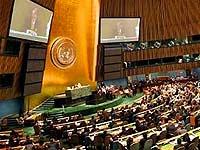 Очередную сессию Генассамблеи ООН возглавит ливийский дипломат