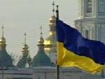 Инаугурация Ющенко назначена на 23 января