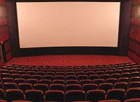 В центральном кинотеатре Москвы поймали пирата